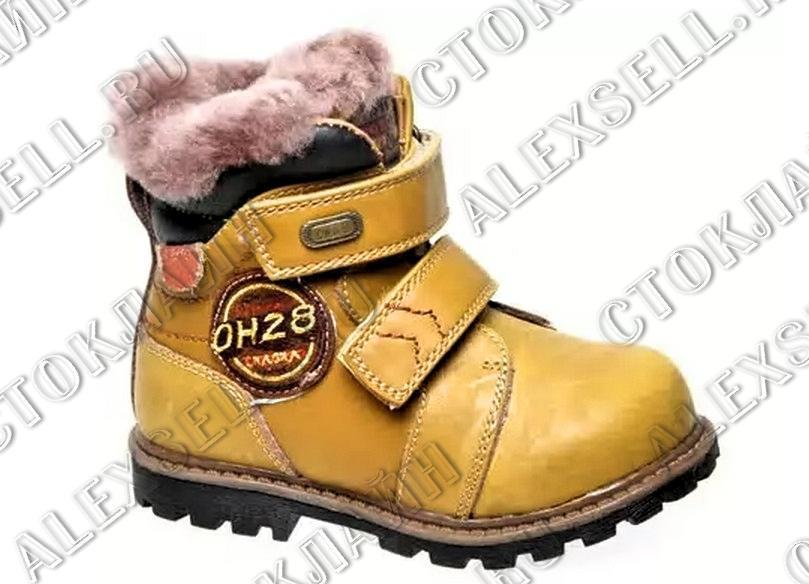 Детская обувь в Калуге недорого