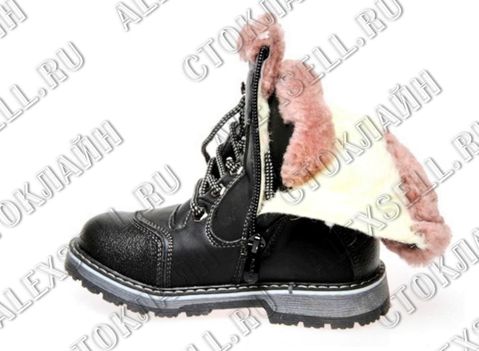 Голд лион иркутск обувь каталог