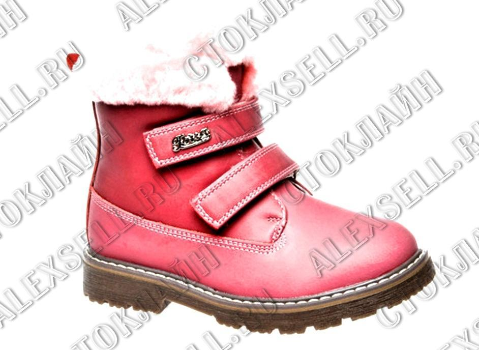Рекламная кампания для магазина обуви