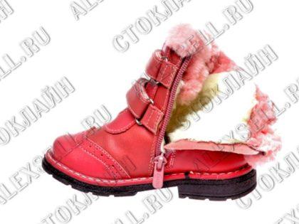 Купить детскую обувь в Калуге недорогоКупить детскую обувь в Калуге недорого