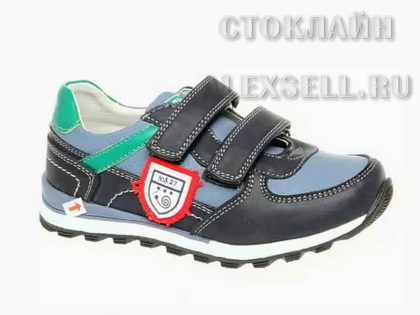 """Купить детскую обувь """"Сказка"""" в в магазине Калуги недорого"""