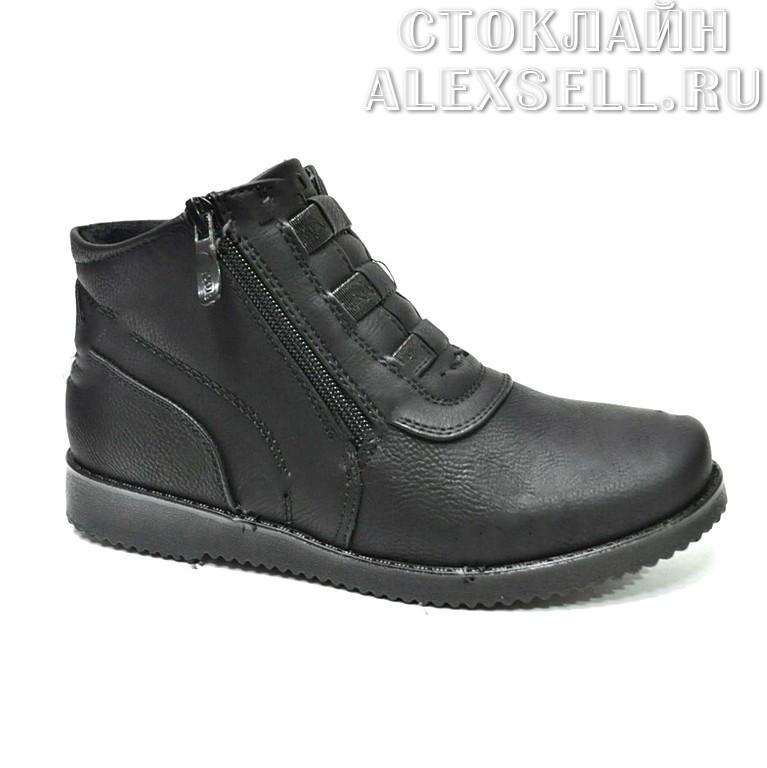 Купить недорого женскую обувь в магазине г. Калуги