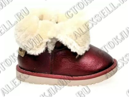 Купить детскую обувь в Калуге недорого