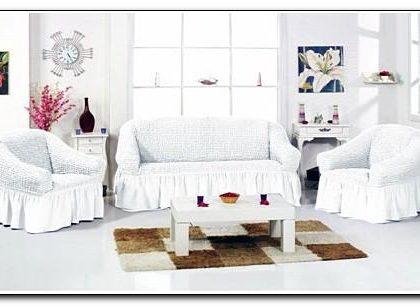 Купить чехлы для мебели в Калуге недорого
