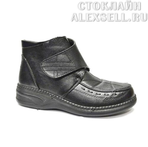 706-1 чер ботинки